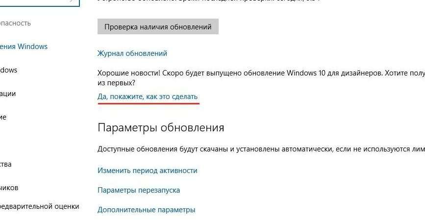 Як скачати Windows 10 Creators Update: Всі способи