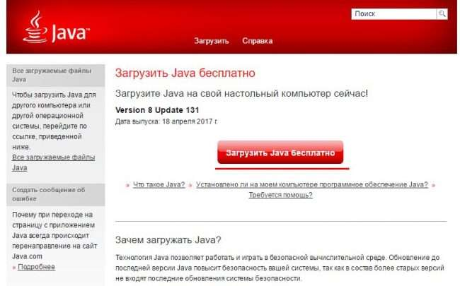 Виправляємо помилку Javascript error: mutations are not initialized в Вконтакте