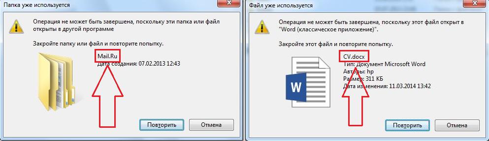 Як видалити файл – всі способи