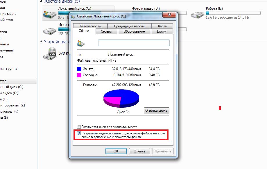Як встановити SSD на ноутбук і ПК? Кілька надійних способів