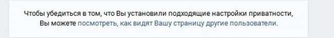 Як відкрити сторінку ВКонтакте? Всі способи