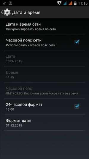 Сервіси Google Play: Рішення всіх помилок