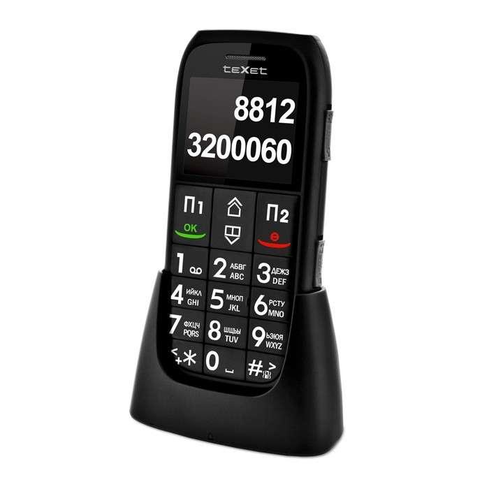 Особливості телефонів з великими кнопками для літніх людей: пояснюємо як вибрати кращий апарат