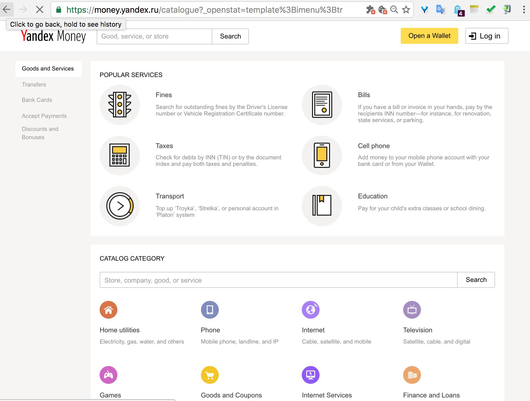 Яндекс.Штрафи: перевірка штрафів ГИБДД онлайн