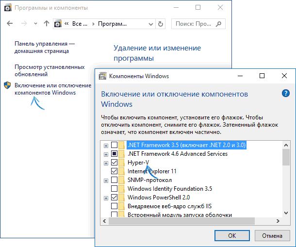 Оновлення Windows 10 Mobile – Детальна інструкція з ілюстраціями