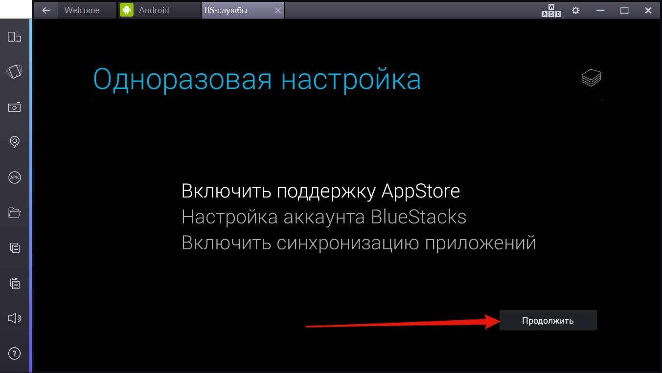 Як запустити відновлення системи Windows 7. Всі можливі методи