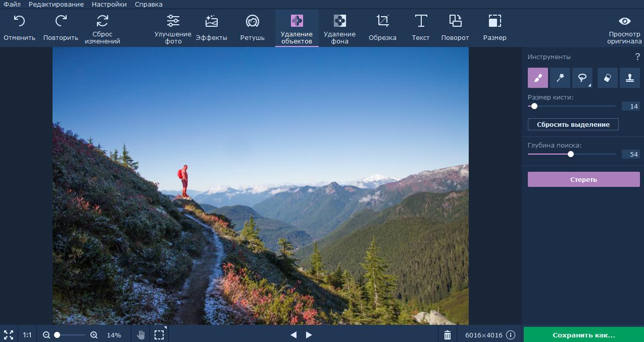 RDP клієнт для Windows: установка і настройка