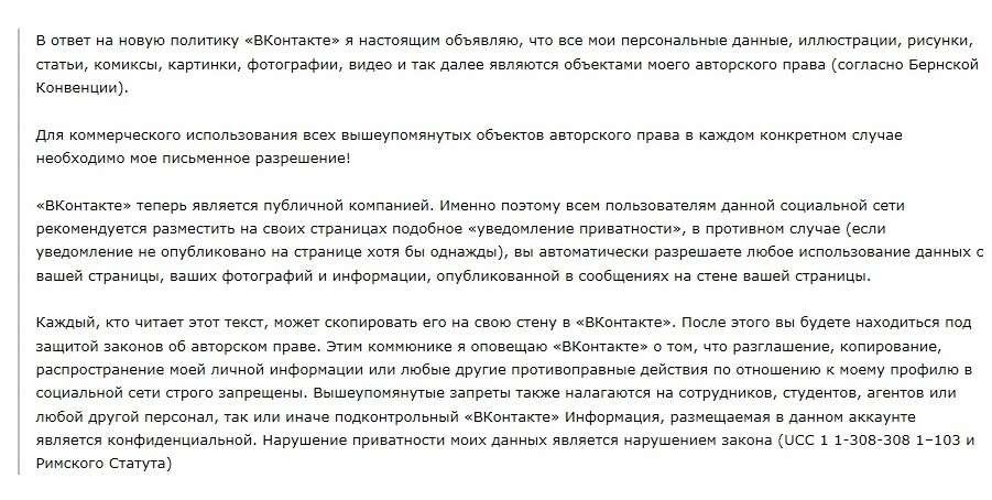 vk.com (ВКонтакте) стара соціальна мережа і новий інтерфейс