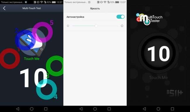 Огляд Huawei Nova: стильний смартфон з Китаю