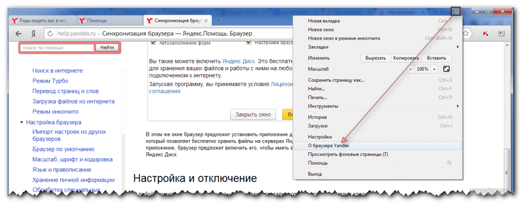 Як відключити перевірку цифрових підписів драйверів в Windows