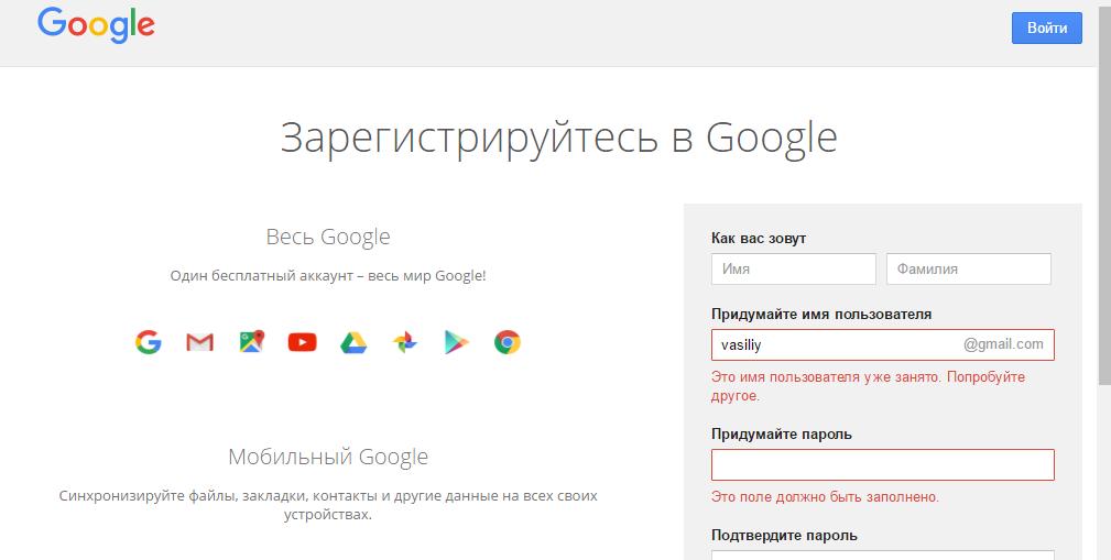 Джемайл (Gmail) електронна пошта як налаштувати: можливості і особливості