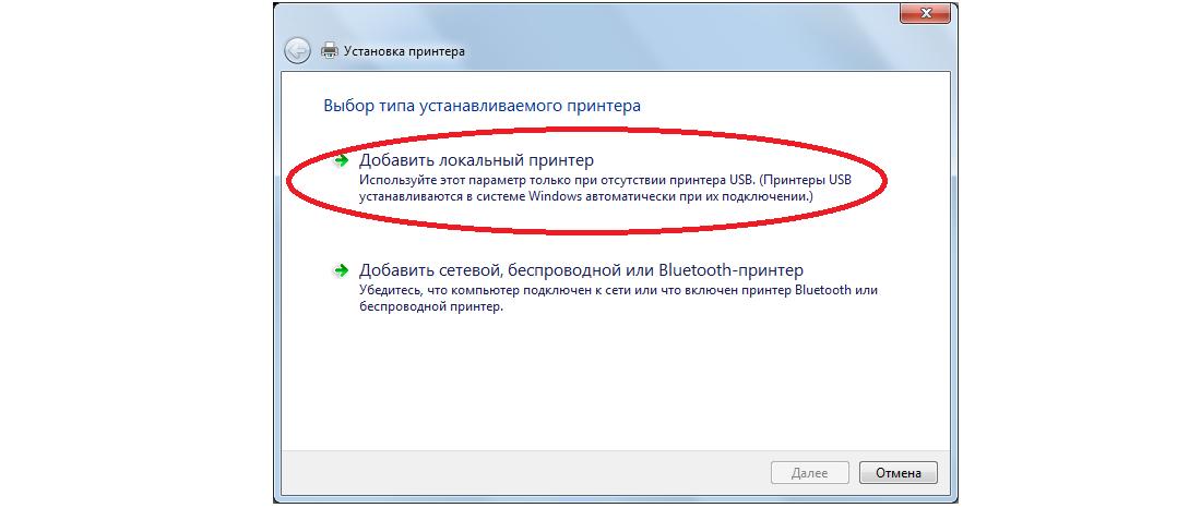 Як правильно встановити принтер HP LaserJet 1010 для Windows 7