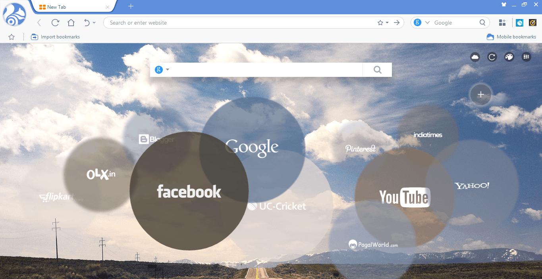 UC Browser для компютера: переваги і недоліки популярного веб-браузера
