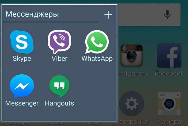 7 кращих альтернатив Скайпу — кращі месенджери для дзвінків по Інтернету