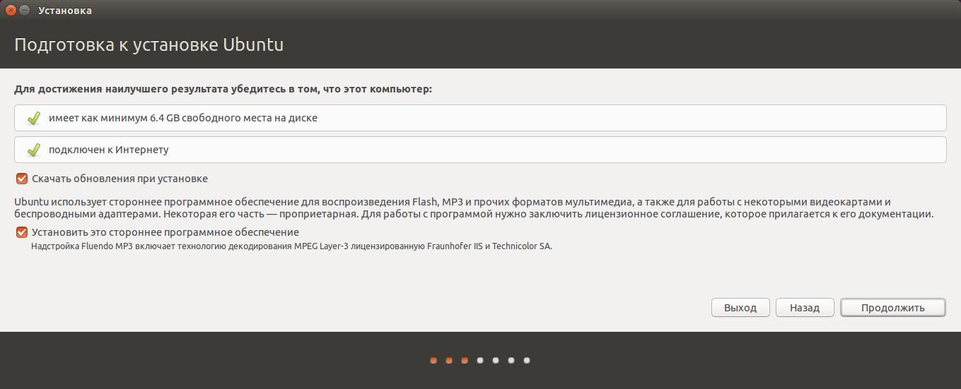 Установка Ubuntu з флешки — Немає нічого простіше
