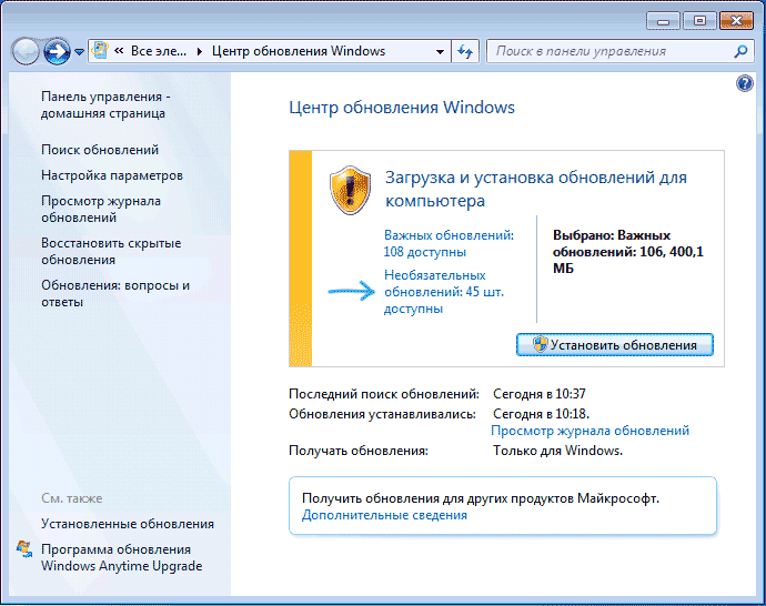 Налаштування MSI Afterburner — інструкція з налаштування