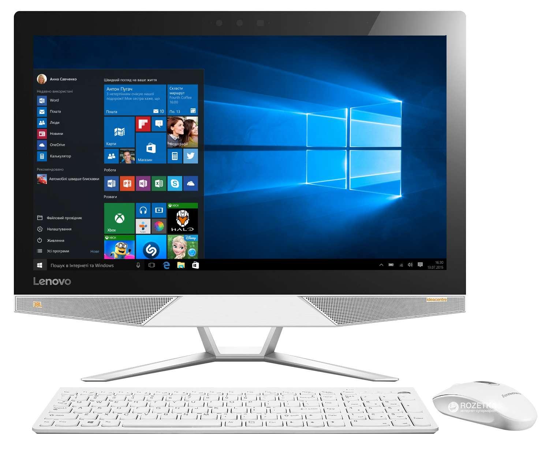 Як включити всі ядра на Windows 7: кращі способи