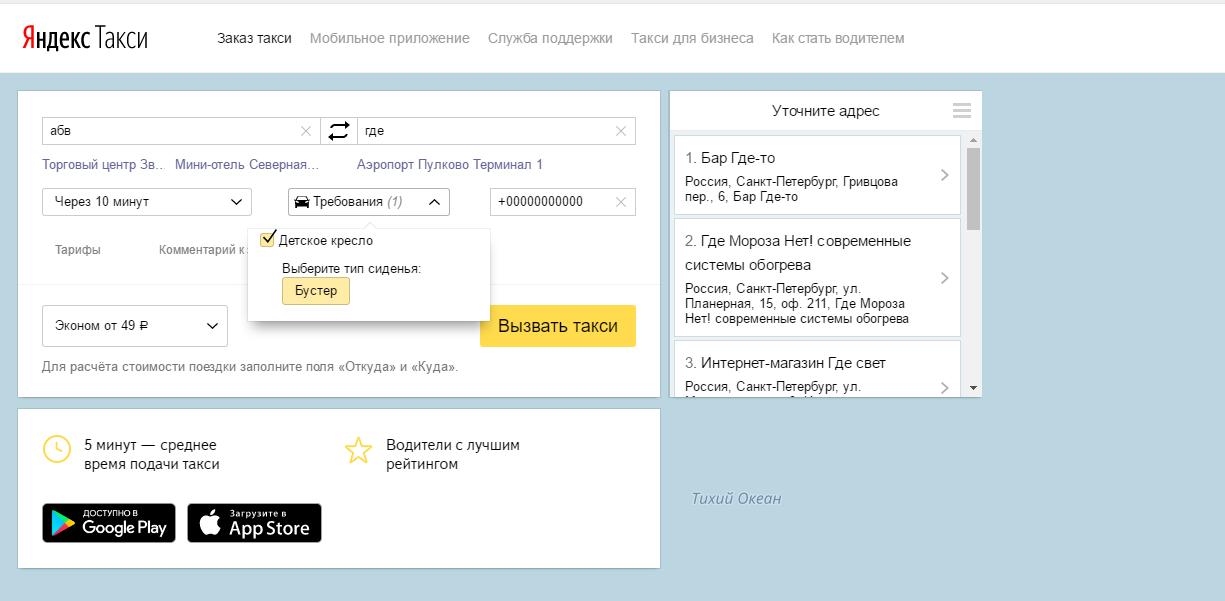 Epub ніж відкрити: нестандартні рішення і буденні варіанти використання формату