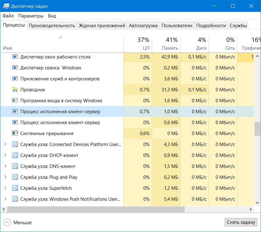 Чому запуск програми неможливий, якщо відсутній api-ms-win-crt-runtime?