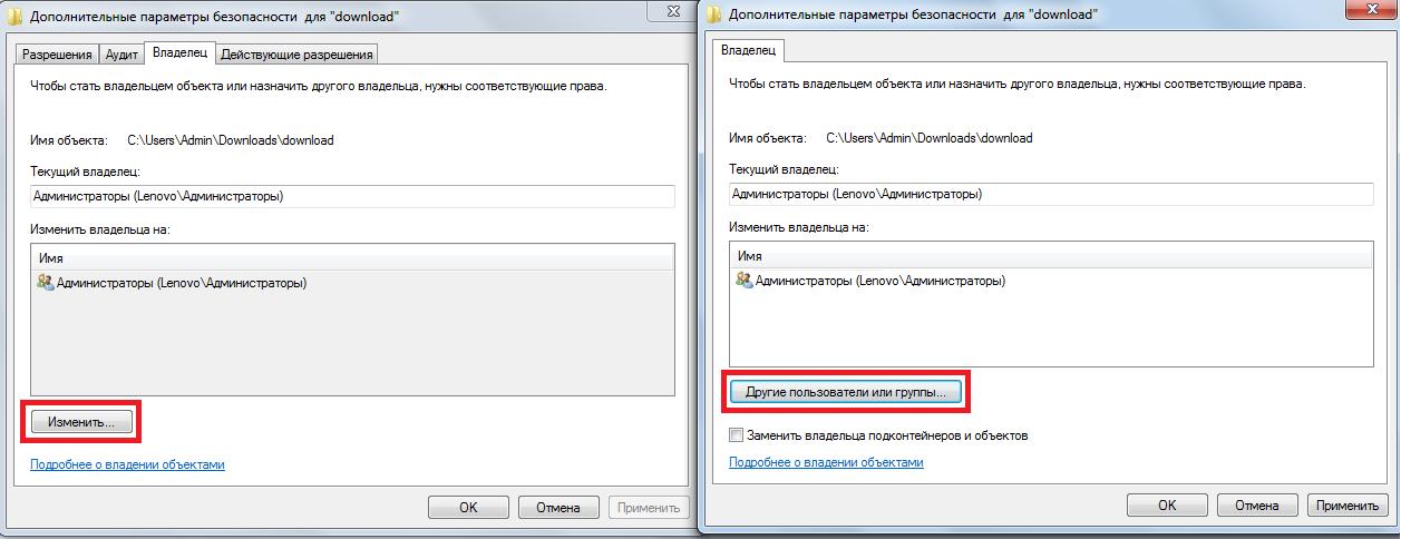 Microsoft edge — огляд [сверхбезопасного] браузера від Microsoft