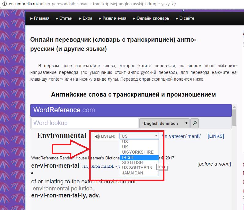 Чому виникає atikmpag sys, синій екран і код 0x00000116, і як це все виправити
