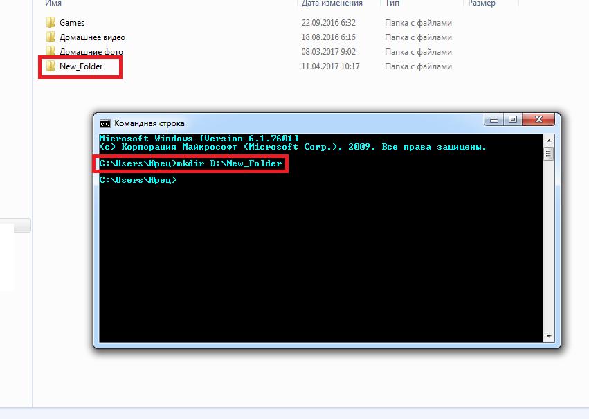 DNS probe finished nxdomain: що це за помилка і як її швидко ліквідувати]