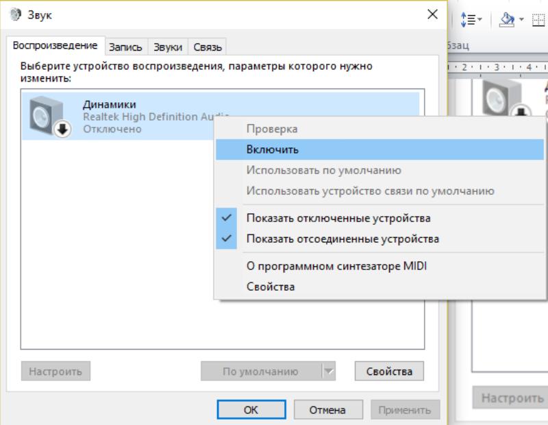 Емулятор Android на ПК Windows російською: огляд 5 кращих програм