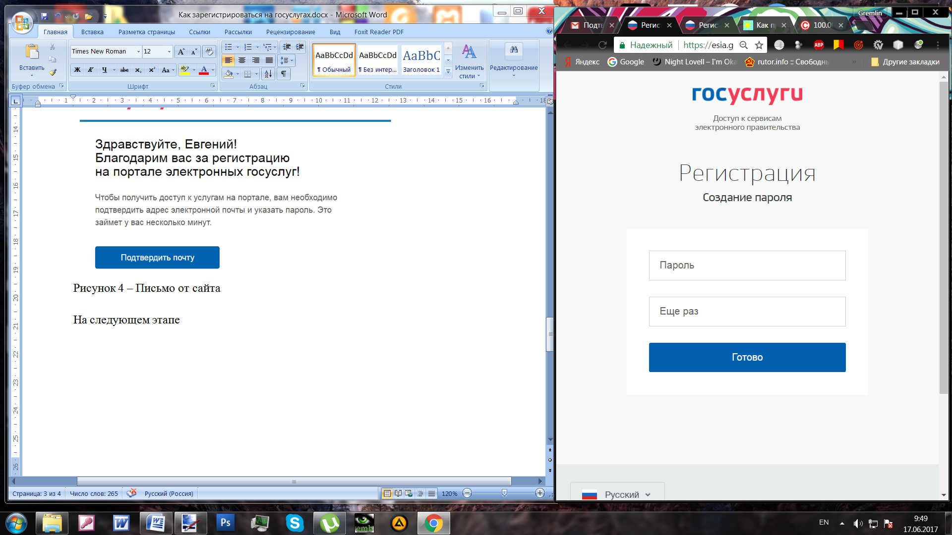 Windows Live: розповідаємо про програму, чим вона корисна і чому приваблює користувачів