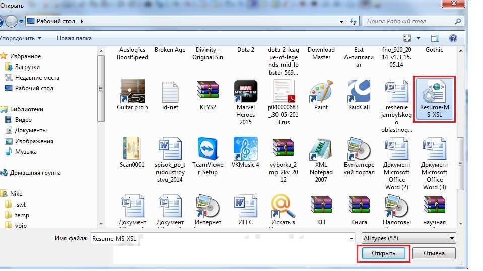 Чим відкрити xml файл: 5 кращих програм