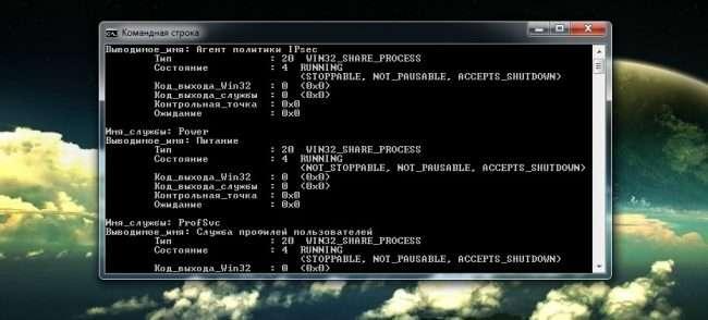 Помилка «сервер RPC недоступний»: ключові способи розвязання проблеми