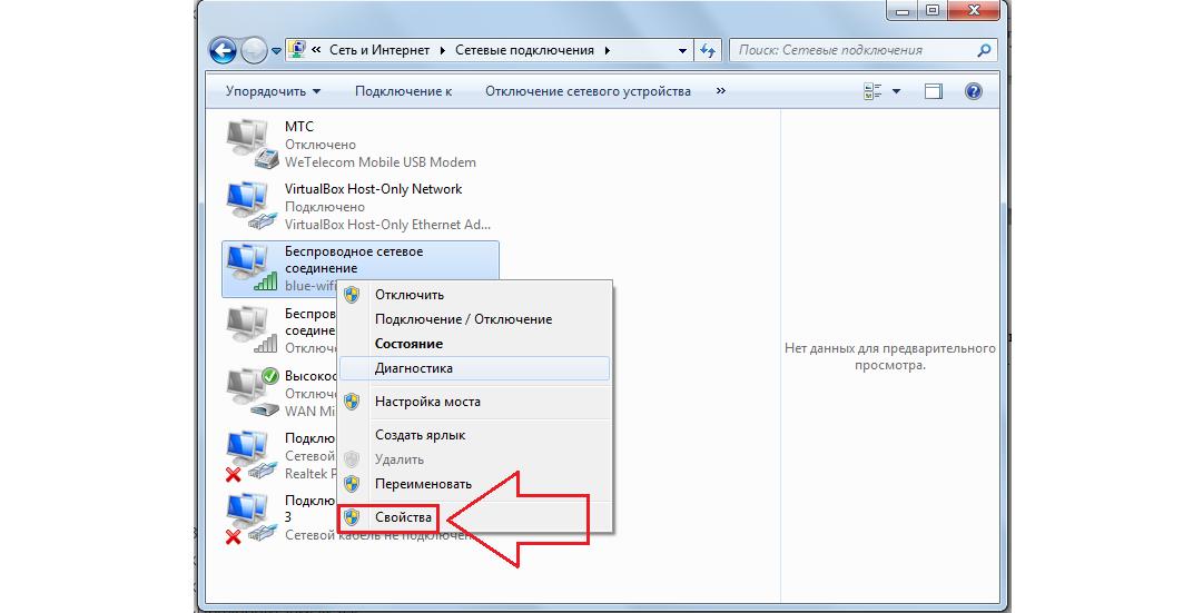 DNS 8.8.8.8 – що це таке і як з ним працювати