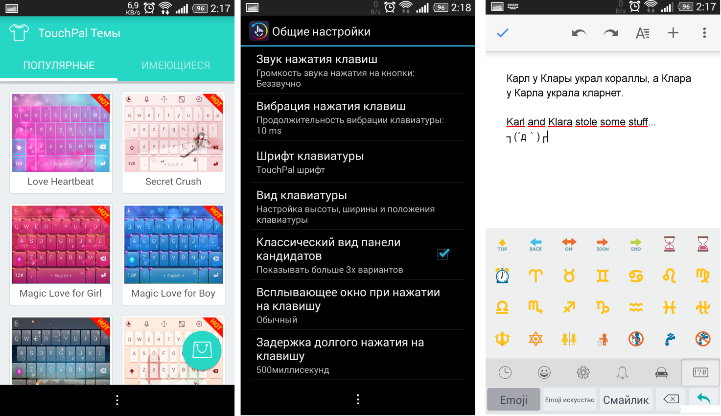 Краща клавіатура для Android: ТОП-6 кращих варіантів