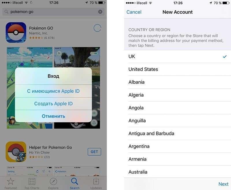 Як завантажити і встановити Покемон го (Pokemon Go) на Айфон, якщо живеш в Росії або Україні