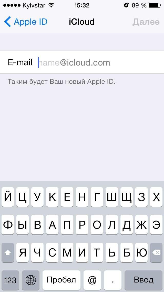 Як створити Айклауд на айфон – покрокова інструкція