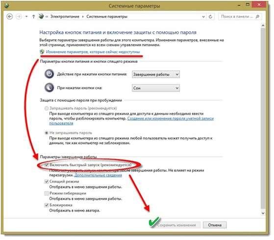 Reboot and select proper boot device: як вирішити проблему — покрокова інструкція