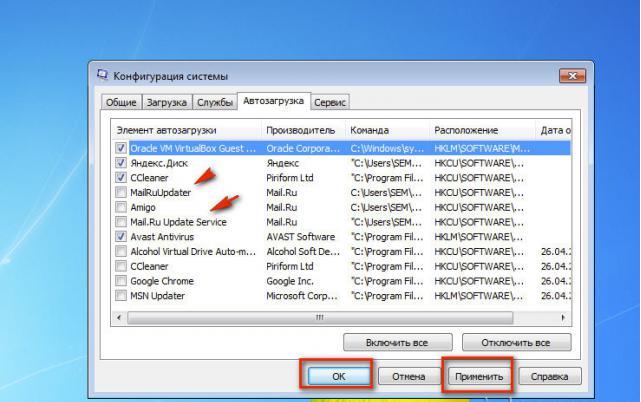 MailRuUpdater: що це і як видалити настирливу програму?