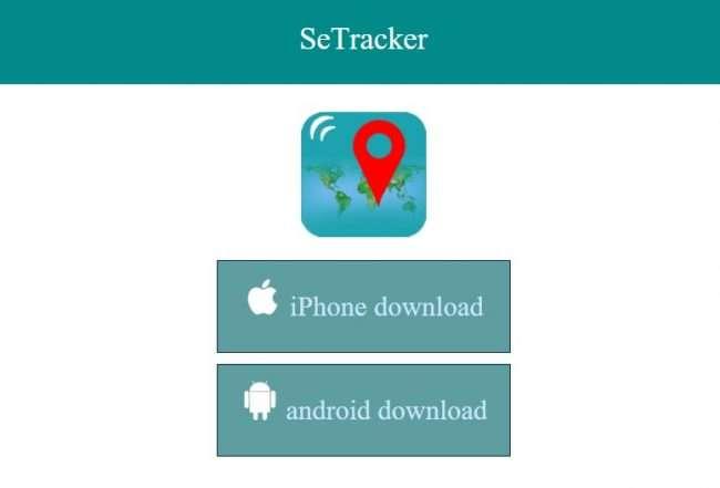 Як встановити Setracker на Windows: Робочий варіант запуску