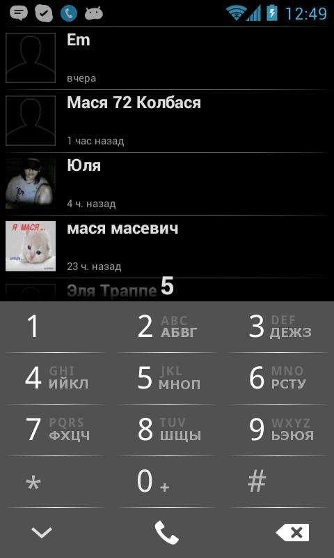 Що таке смартфон? Основні відмінності від мобільного телефону