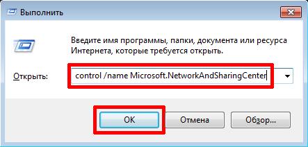 DNS сервер: як вибрати базу?