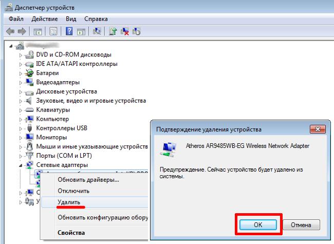 Драйвер мережного адаптера — детальна інструкція по установці