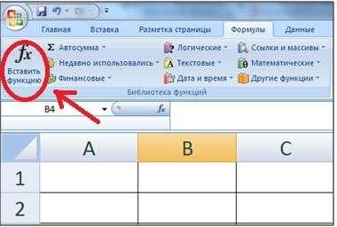 Формули EXCEL з прикладами — Інструкція по застосуванню