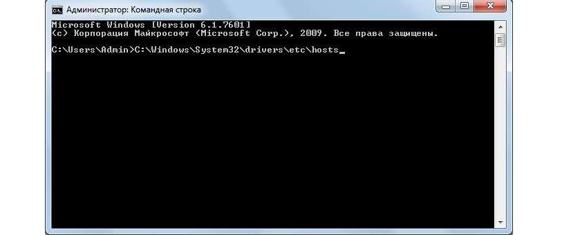 Де знаходиться файл hosts — Приклади для різних ОС