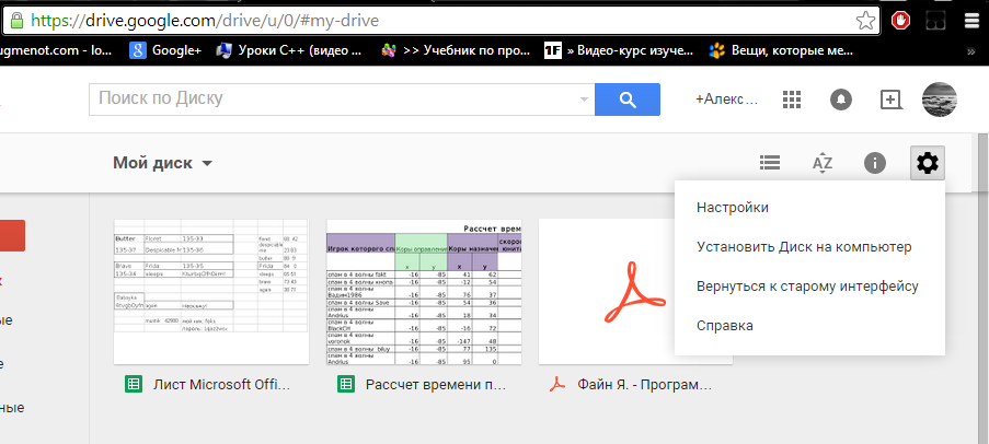 Google Doc (гугл докс) — повний огляд сервісу