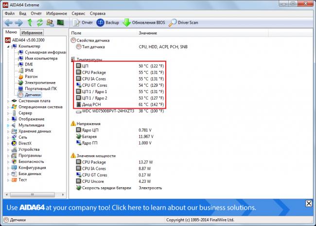 Як дізнатися температуру процесора в Windows 7