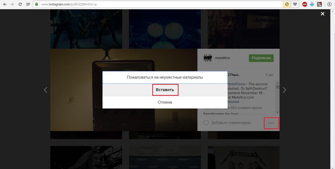 Як зробити репост в Инстаграме і ВКонтакте – всі способи