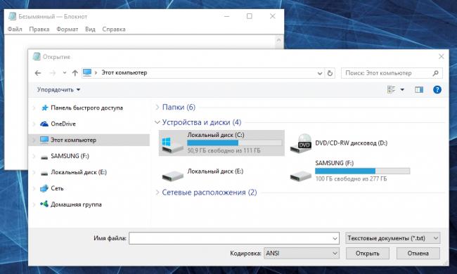 Як відновити дані з диска або розділу файлова система яких визначається як RAW