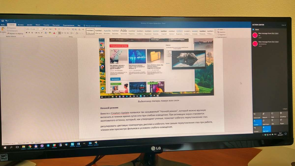 Геймери в захваті: Огляд update 10 Creators Update