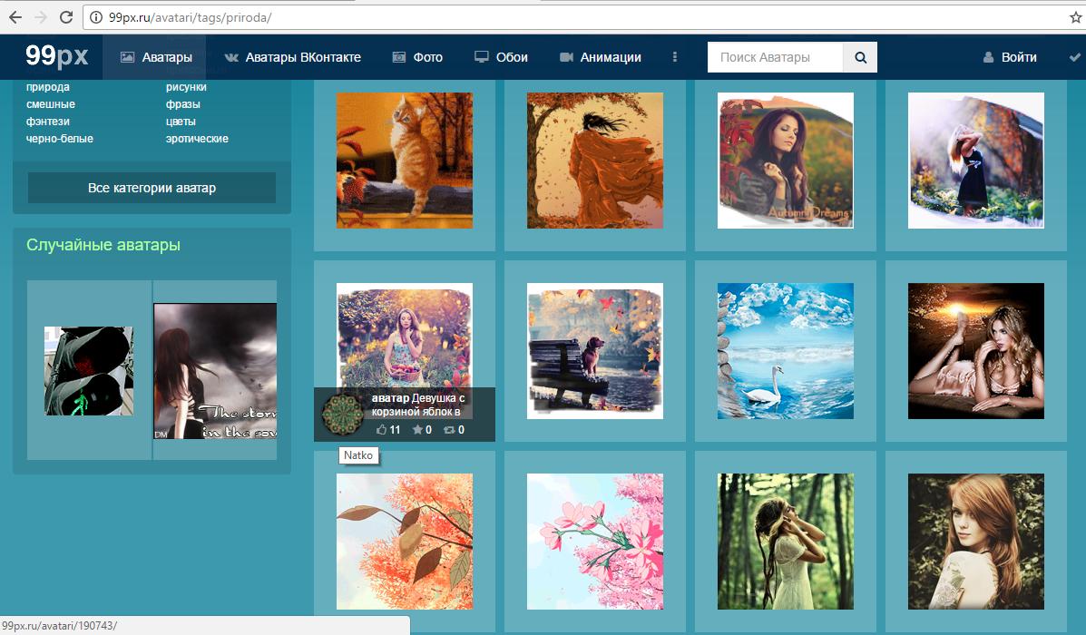 Аватарки для Скайпу: де взяти, як встановити — кращі джерела картинок