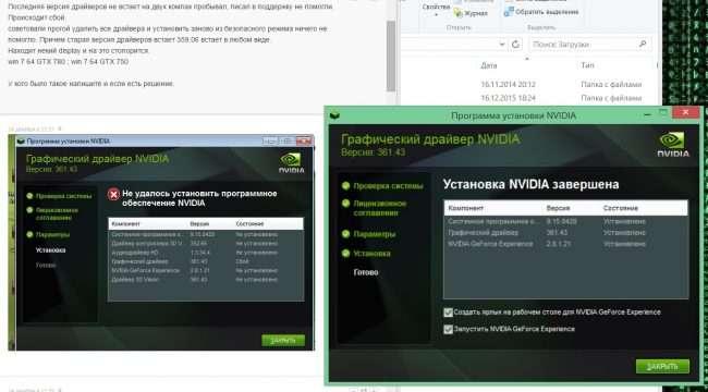 Все про Nvidia drivers: Установка, помилки і рішення проблем