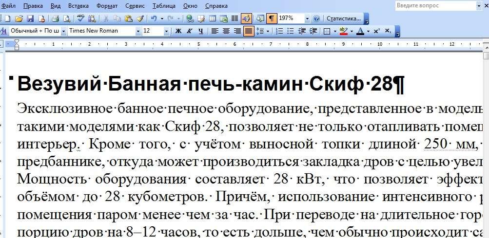 Як скопіювати та вставити текст за допомогою клавіатури: Кілька способів